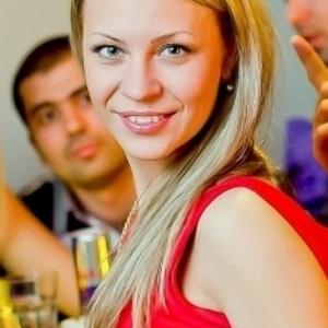 Anastasiya S.